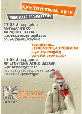 christmas 13α
