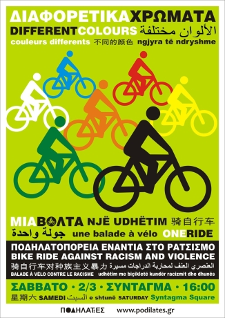 ANTIRACISM-RIDE-coloured